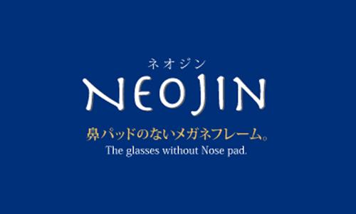 NEOJIN(ネオジン)